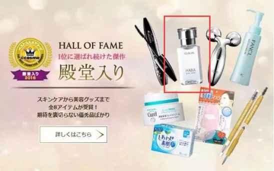 日本haba美容油好用吗 这是一瓶神奇的美容液