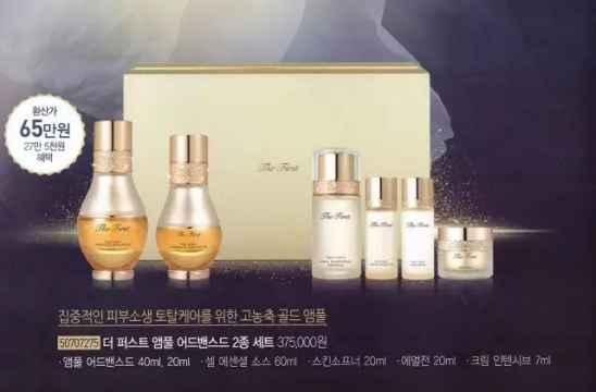 韩国护肤品排行榜 盘点下韩国那些贵妇护肤品