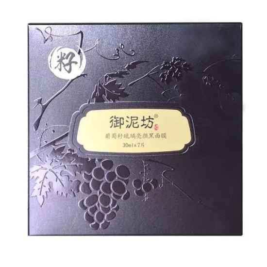 适合油性皮肤的补水面膜 油皮超爱的5款补水面膜