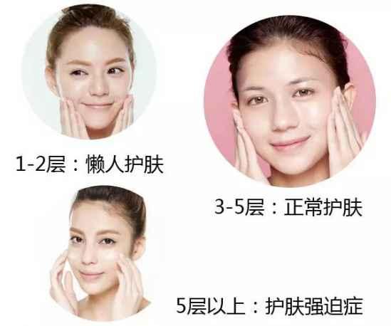 护肤品涂抹顺序 姑娘,你往脸上涂抹几层护肤品?