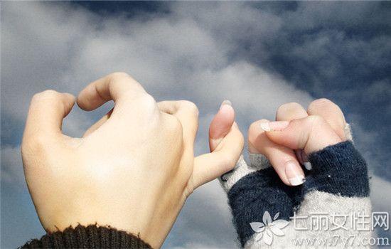 <b>夫妻意見不統一怎麼辦夫妻之間學會溝通與取捨</b>