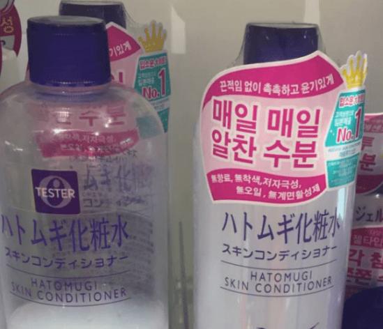 化妆水什么牌子好用 好用不舍得换的化妆水推荐