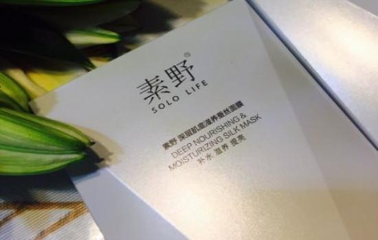 素野是哪个国家的品牌 是国内生产的品牌