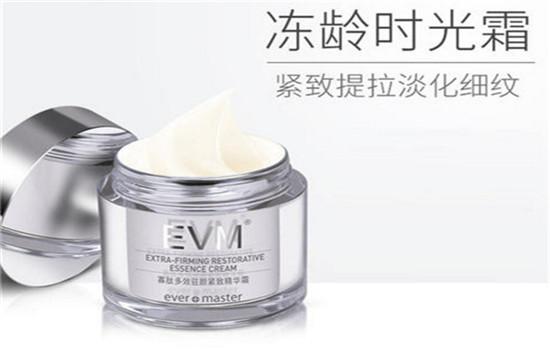 EVM小银罐面霜好用吗 EVM小银罐适合什么年龄用