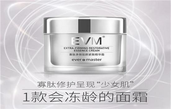 Evm寡肽面霜白天能用吗 evm寡肽面霜油皮能用吗