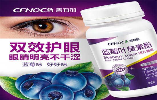 吃蓝莓叶黄素能改善近视吗