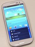 三星Galaxy S III白色版迪拜正式上市 发售价格为4210元