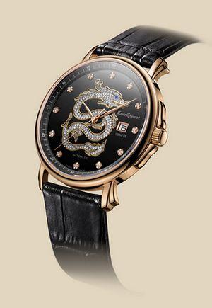 """盛世典藏:瑞士艾米龍""""祥龍""""錶值得收藏嗎?"""