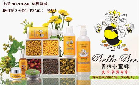 [贝拉小镇]美国贝拉小蜜蜂对中国妈妈的另类诱惑