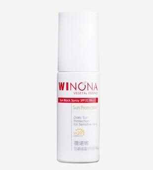 <最美>2013夏季新款防晒系列护肤品  给肌肤最细致的呵护