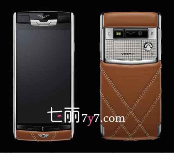 【vertu手机】Vertu与宾利共同推出限量版奢华手机价值十万