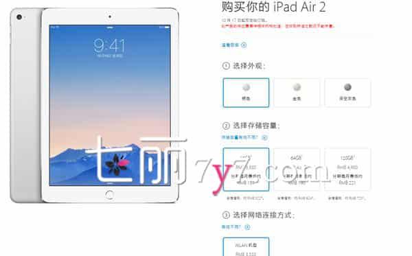 【新苹果9发布】苹果发布新iPad Air2及iPad mini3 仅有WiFi版开启预约模式