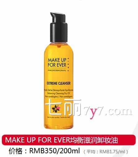 如何卸妆干净了|如何卸妆干净 净肤力强的卸妆产品推荐