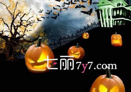 [美国万圣节几月几号]万圣节是几月几日 揭秘万圣节的由来