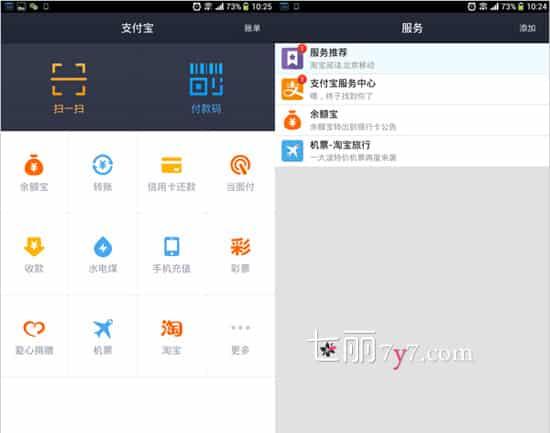 一键连接免费wifi_支付宝免费Wifi连接 抢占020市场
