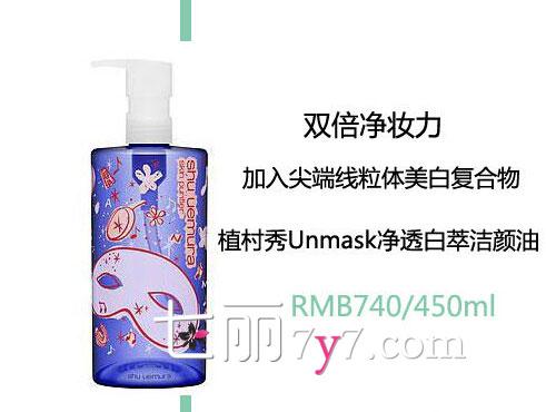 [网购效果好的卸妆油排行榜]网购效果好的卸妆油排行榜 轻松保护肌肤又锁住美貌