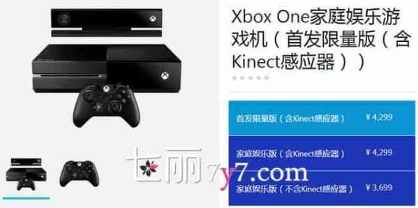 【微软xbox官网】微软Xbox One游戏机国行版 激活送百事通钻会员