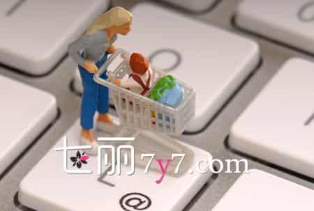 怎么在网上安全购物 分享淘宝网购经验及技巧