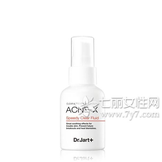 痘痘肌适合用的乳液 韩国药妆祛痘神器!Dr.Jart+净肤清滢乳液