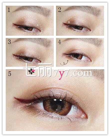 自然棕色眼影画法 生活妆容必备眼影