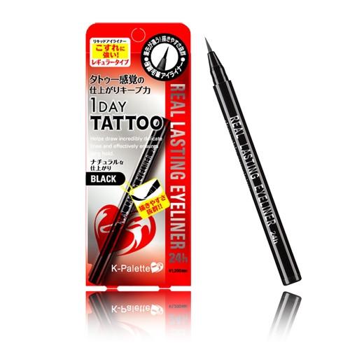 眼线液笔哪个牌子好,什么牌子的眼线液笔好,眼线液笔推荐