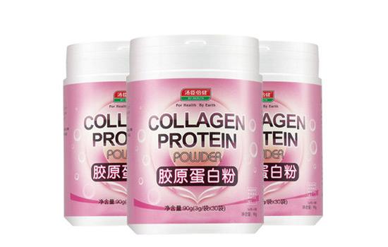 胶原蛋白粉哪个牌子好 胶原蛋白品牌推荐