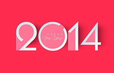 [2014年]2014大年初一是几号 分享大年初一吉祥祝福语
