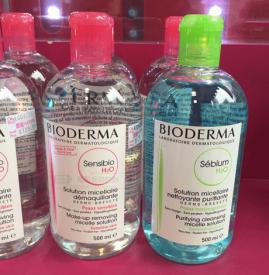 贝德玛卸妆水粉水和蓝水的区别 区分之后轻松选择