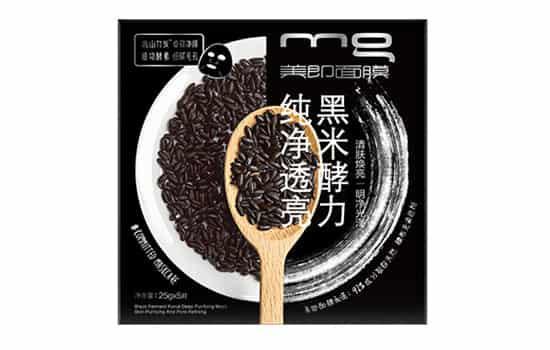 美即黑酵力面膜怎么样 竹炭造就的天然黑面膜