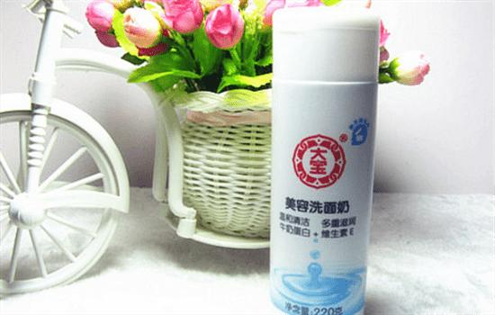 大宝美容洗面奶可以卸妆吗 卸妆要用专用卸妆产品