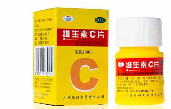 爱养生:吃维生素c的禁忌,吃维生素c有什么禁忌,吃维生素c要注意什么
