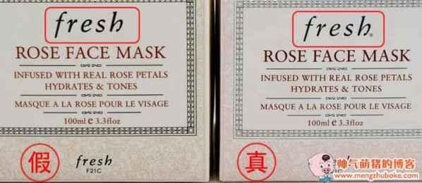 馥蕾诗玫瑰面膜怎么样|馥蕾诗玫瑰面膜真假 别让假货毁了你的脸
