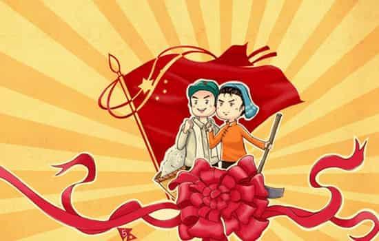 劳动节的名人名言 关于劳动节的名人名言   劳动节名言警句精选最新版