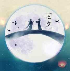 2017年七夕节是几月几日 关于七夕的起源和美丽传说