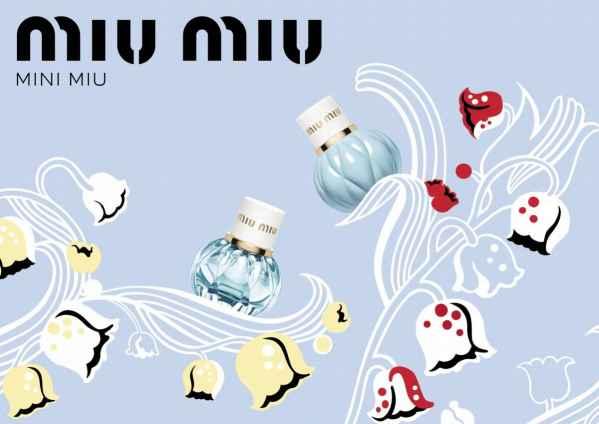 Miu Miu 推出春日花园迷你淡香精