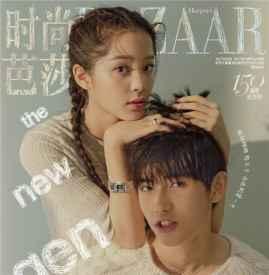 """《10lek.com芭莎》10月纪念刊  陈飞宇# & #欧阳娜娜""""永远的第一天"""""""