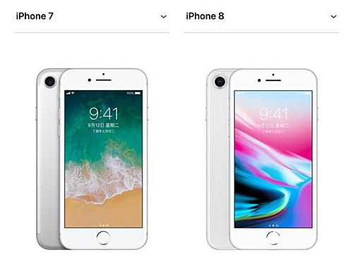 iphone8和iphone7的区别 升级后满满黑科技感