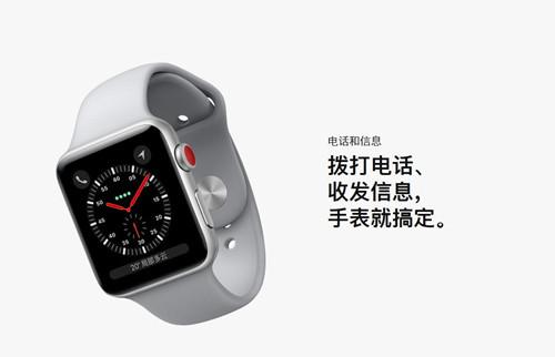 Apple Watch3功能细节曝光 续航可达18小时
