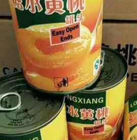黄桃罐头热量高吗 减肥期间最好少吃水果罐头