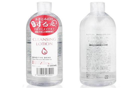 卸妆水哪个好用又便宜