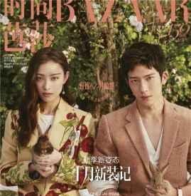 """《时尚芭莎》2017年10月号下 井柏然 & #倪妮""""遇见你之后的风景"""""""