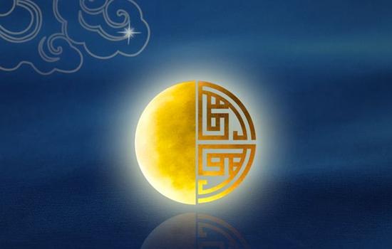 中秋节又叫什么节 中秋节又叫什么节呢 中秋节的别称还真的多