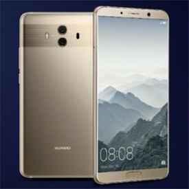 华为Mate10系列手机正式发布 11月上市价格曝光