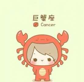 怎么追巨蟹座 如何俘虏巨蟹座的芳心
