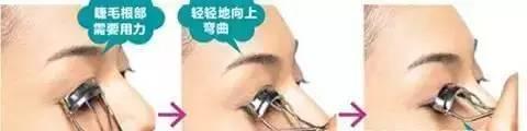 睫毛膏的正确刷法 8步轻松画好睫毛眼妆