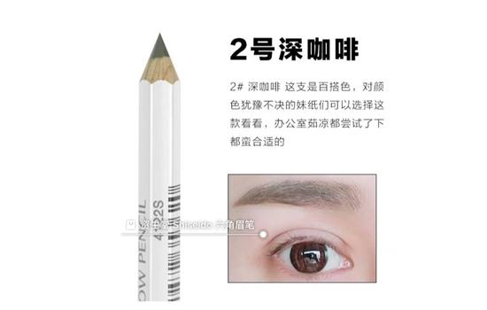平价眉笔哪个好用