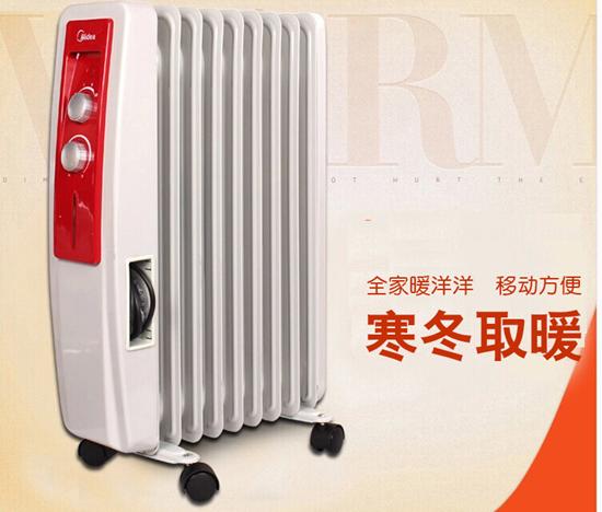 美的暖风机1809-15G