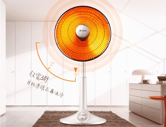 小太阳取暖器会晒黑吗