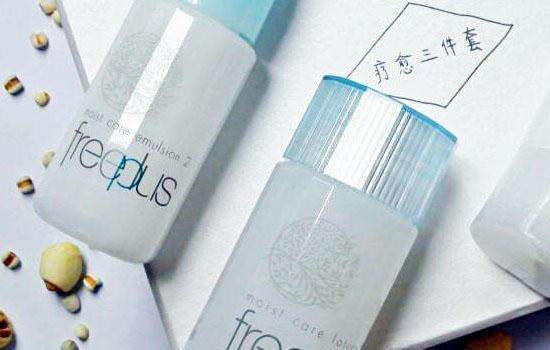 芙丽芳丝化妆水保质期是多久 最长不超过半年使用期