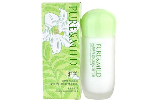 保湿效果最好的乳液产品推荐 清爽滋润不油腻